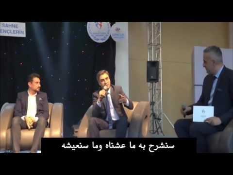 رسمياً نجاتي شاشماز* مراد علمدار  يوضح موعد عرض الموسم الحادي عشر من وادي الذئاب بعنوان *الفوضى*