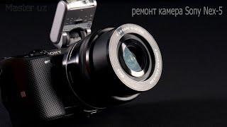 SONY Camera nex 5 карта памяти не читается