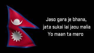Yo Maan Ta Mero Nepali Ho - 1974 AD [Lyrics Videos]