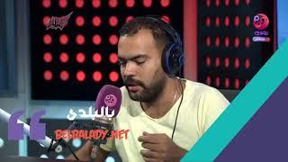 خالد عليش( حمو بيكا واخصامه ???? البوم 40 اغنيه ????????