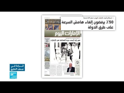 العرب اليوم - وزارة الصحة السعودية تبدأ استخدام تقنية الواقع الافتراضي أثناء تطعيم الأطفال