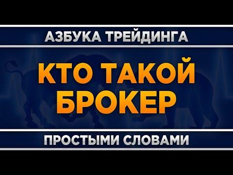 Рублёвые инвестиции в бинарные опционы