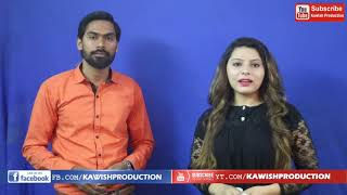 Acting Class   How to Become Actress in Pakistan - Learn Acting