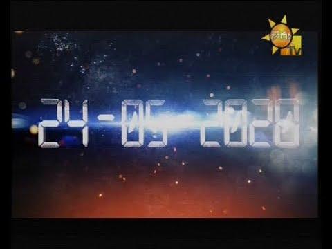 Hiru News 11.55 AM | 2020-05-24