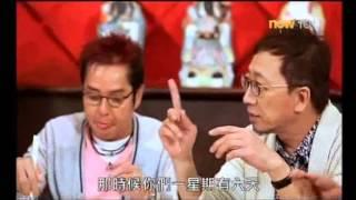 輝哥的饌賞 - 譚詠麟