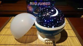 Review: Tripcraft Lampara Proyector Giratoria Cielo Estrellado