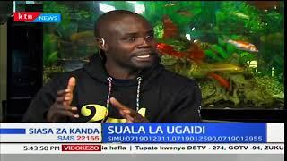 Siasa za Kanda: Suala la Ugaidi katika eneo la Afrika -sehemu ya pili