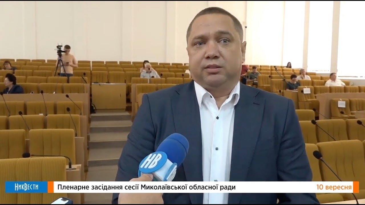 Депутат Кормышкин