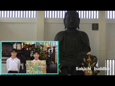 【羽島市】羽島市公式チャンネル