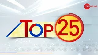 Top 25 News: Watch top 25 news stories of today, January 24, 2019