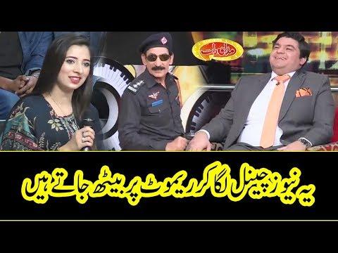 MNA Aur Un Ki Bivi Ki Mazaydarr Batain – Mazaaq Raat – Dunya News