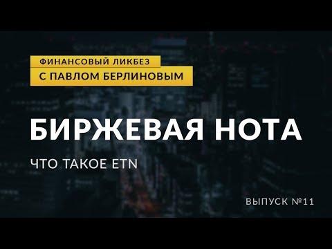 Бинарные опционы за 1 рубль депозит