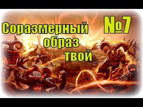 Герои меча и магии 3 возрождение эрафии скачать торрентом
