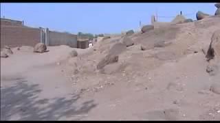 القبة العجيبة أوصافا - خالد الصحافة تحميل MP3