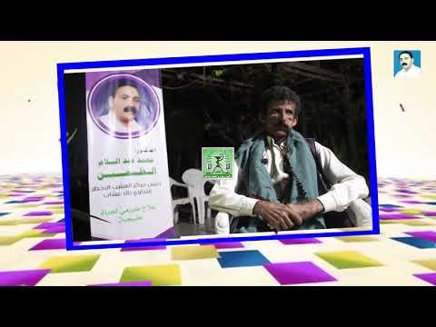 علاج مرض العقم ـ حسين حسن صالح