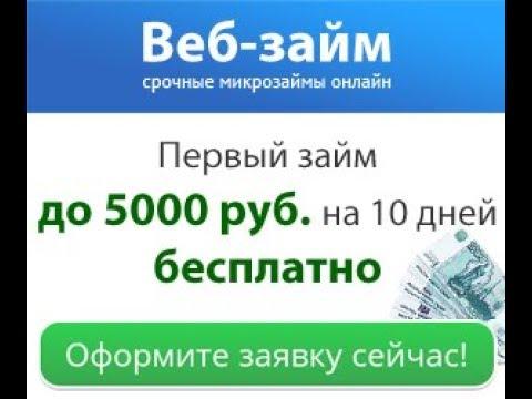 кредит на карту онлайн с плохой кредитной историей украина