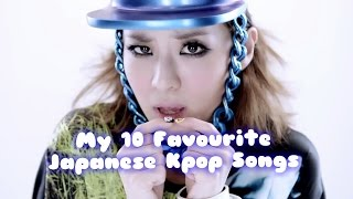 My 10 Kpop Japanese Songs