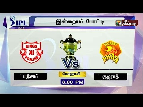 IPL-season-9-Gujarat-Lions-to-meet-Kings-XI-Punjab-in-todays-IPL-match