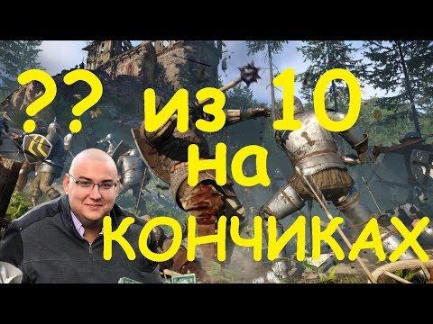 Kingdom Come Deliverance Обзор. 🏰 RPG Симулятор Средневековой Жизни 2018 года 🏰