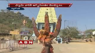 Cheruvugattu Ramalingeswaraswamy Brahmotsavam Arrangements In Nallagonda