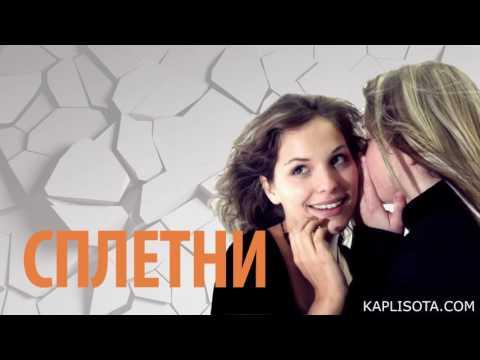 Смотреть онлайн следующая остановка счастье с русской озвучкой