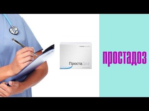 Lesame ecografico della prostata