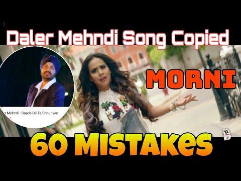 60 Mistakes In Morni Plenty Mistakes In Morni Song By Sunanda Sharma Sunanda Sharma Jaani