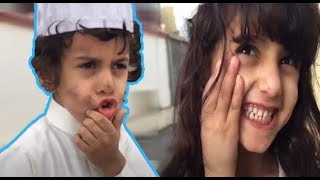Walid Al-Ghabir and Qusai the Funny Child a Compilation | Part 2