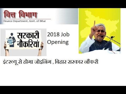 mp4 Finance Department Bihar, download Finance Department Bihar video klip Finance Department Bihar