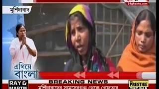 Egiye Bangla: Poultry Farming To Boost Egg Production