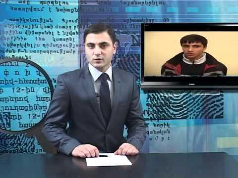 Hertapah mas kiraknorya 20. 11.11 news.armeniatv.com