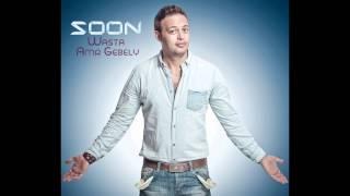 تحميل و مشاهدة Amr Gebely - Wasta / عمرو جبيلى - واسطه MP3