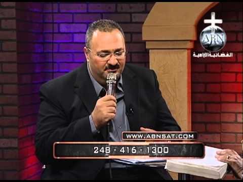 ترنيمة عراقية /عمري وحياتي وياك - غسان بطرس
