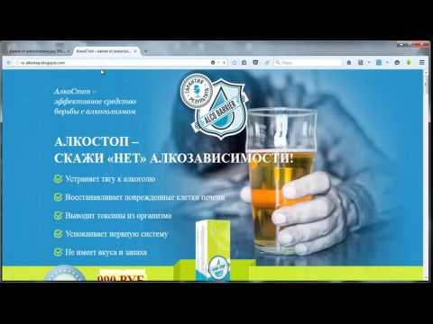 Лечение от алкоголизма сергиев посад