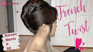 French Twist Updo Hair Tutorial 我的法式盤髮黑洞理論分享
