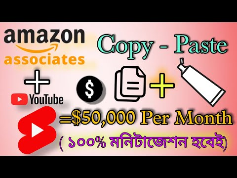Copy Paste Income From Youtube Shorts || How To Promote Amazon affiliate marketing product