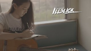 ILLSLICK - ถ้าเธอต้องเลือก [Official Lyrics Video]