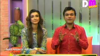 Kamran Hayat promoting showbiz through website and social media