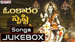 Omkaram Srusthi Full Song    Shivaratri Special Songs    DSP