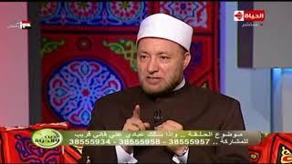 الشيخ عويضة عثمان يكشف شروط الدعاء المستجااب ولماذا قد تتأخر استجابة الدعاء