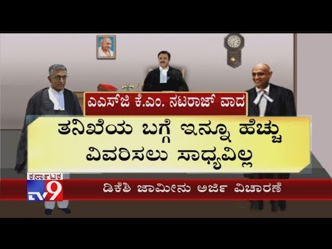 DK Shivakumar Bail Hearing: ED Lawyer KM Nataraj's Argument - Part2