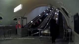 Станция Киевская АПЛ,  выход в город