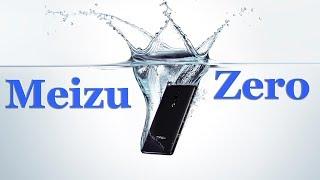 Представлен Meizu Zero! Pocophone F2 - ЭТО ПУШКА? Складной Xiaomi Mi Mix Flex показали!