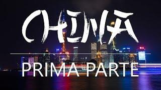 Video : China : China travel adventure - 40 minute version
