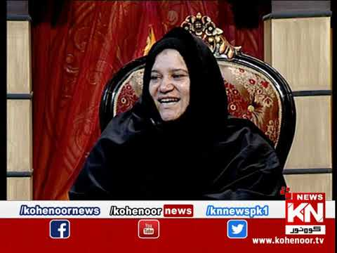Raah-e-Falah 02 February 2020 | Kohenoor News Pakistan