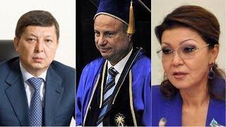 Дарига вторглась в вотчину Тимура Кулибаева/ БАСЕ