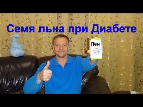 Къде да купя инсулин в Москва