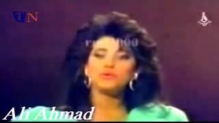 اغاني حصرية نجوى كرم دقي يا طبول 1989 تحميل MP3