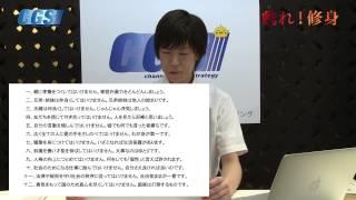 第02回 ネット時代こそ地方に夢がある 【CGS KAZUYA】