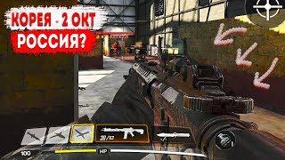 Call of Duty: Mobile шокируем противников | Дата выхода игры